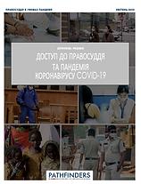 Justice Public Health Ukrainian Thumbnai