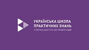 UA2J-logo-UA.png