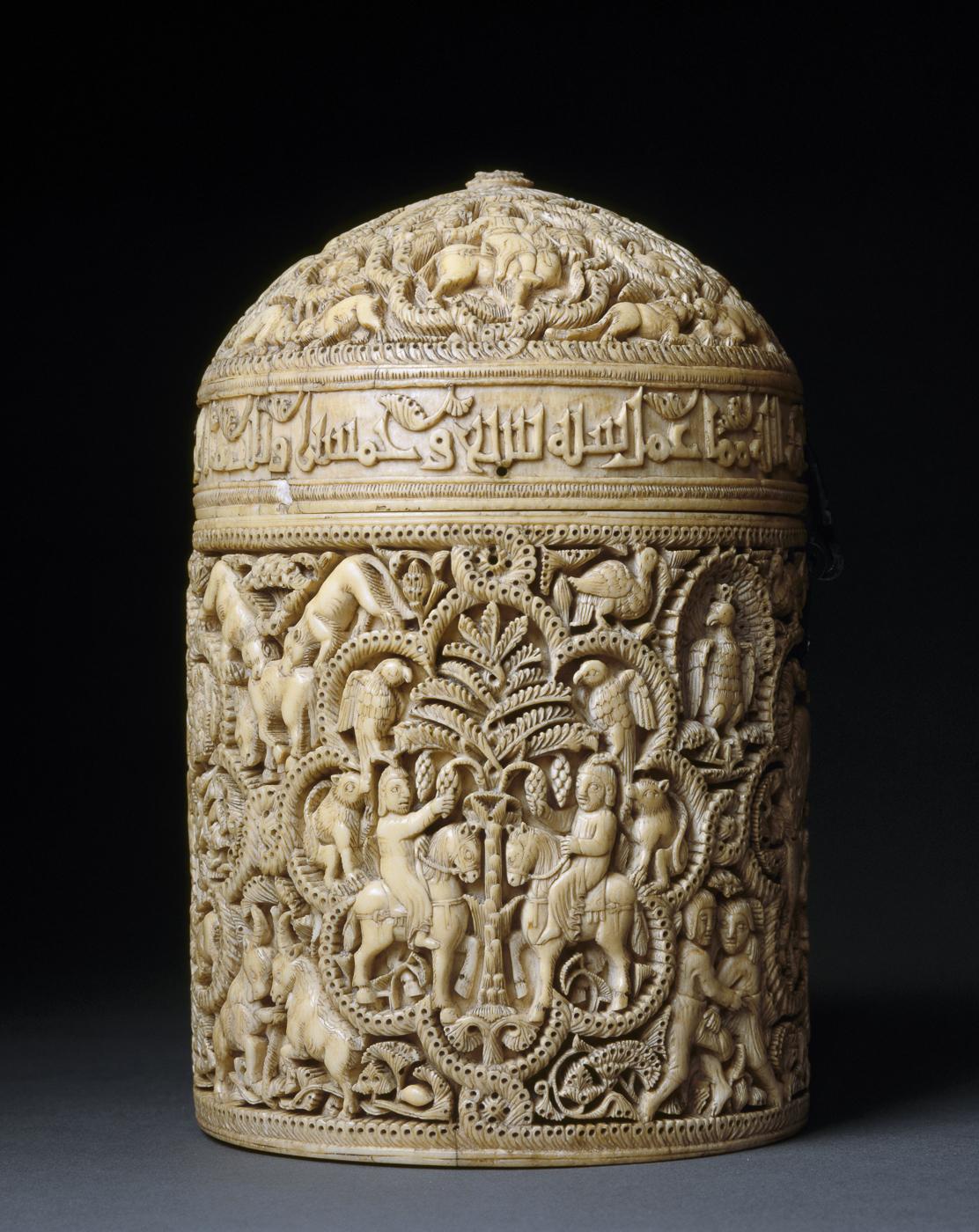 Pyxide-al-mughira