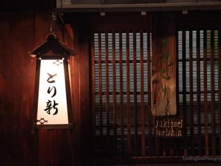 """Japan ...""""through Lynn's eyes """""""