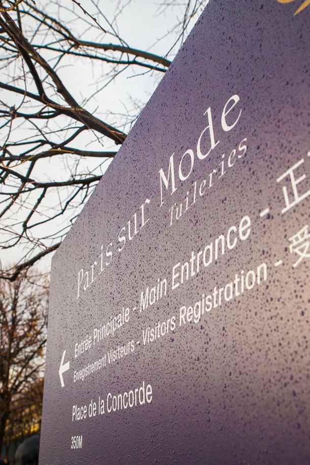 PREMIERE CLASSE TUILERIES/PARIS SUR MODE展示会日程変更のお知らせ