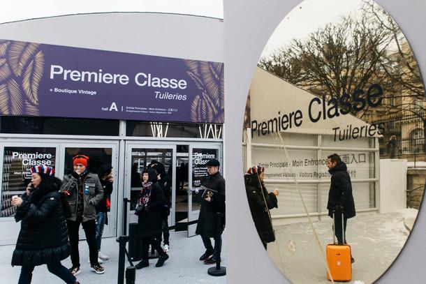 PREMIERE CLASSE TUILERIES/PARIS SUR MODE TUILERIES開催終了のお知らせ