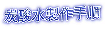 coollogo_com-876171.png