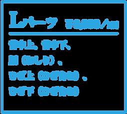 menu04.png