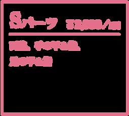 menu02.png