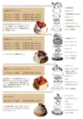 toujitsu01.jpg