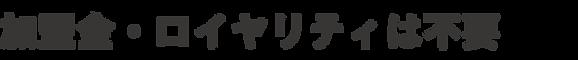 member-merit-04.png
