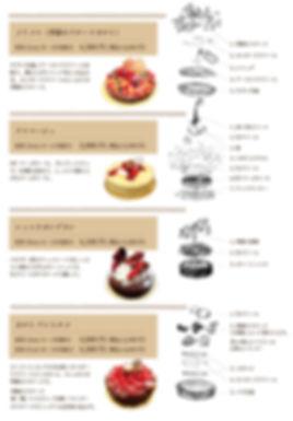 toujitsu02.jpg
