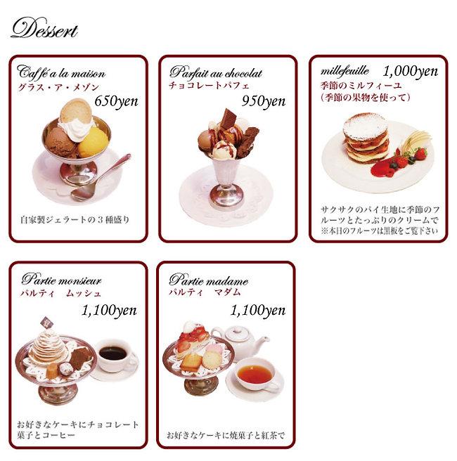 menu-desert.jpg