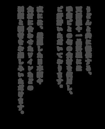kodawari02.png
