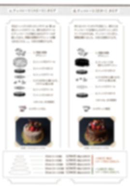 yoyaku02.jpg