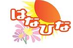 07-hanahina.png