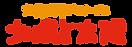 top-logo-00-1.png