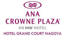 ANA-CP-Hotel-Grand-Court-Nagoya.jpg