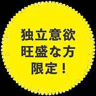 member-title-07.png