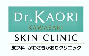 kawasakikaori-logo.png