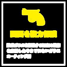coating-merit-01.png