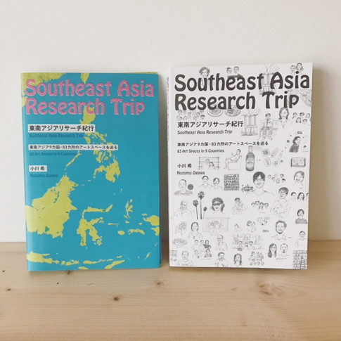 Spitheast Asia Research Trip