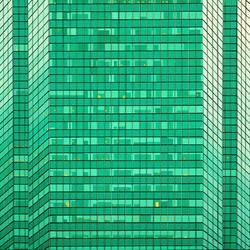 e Emerald.jpg