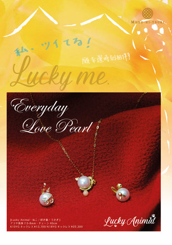 Bluelace Jewerly 2018 Pamphlet