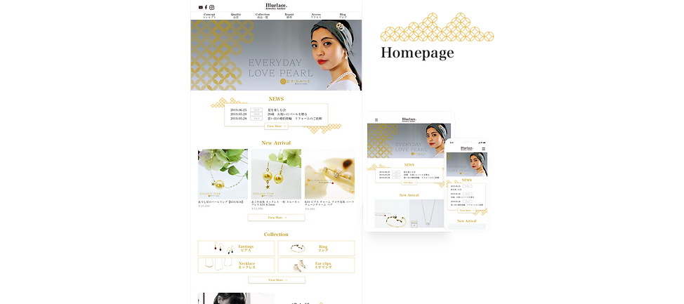 homepage_re1.png