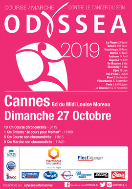 Course-Odyssea-Cannes-2019-Flyer_Page_1.
