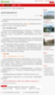 lilian chee, 03-flats, exhibition. 03 flats, 3 flats, singapore, domesticity