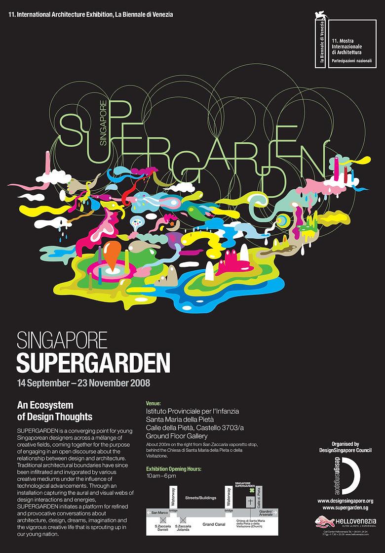 Super Garden POSTER.jpg