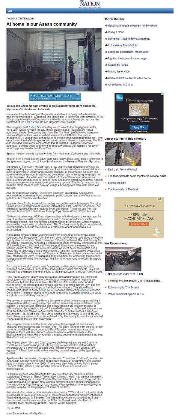 03-Flats, ST Review, Lilian Chee, Lei Yuan Bin, Singapore Film