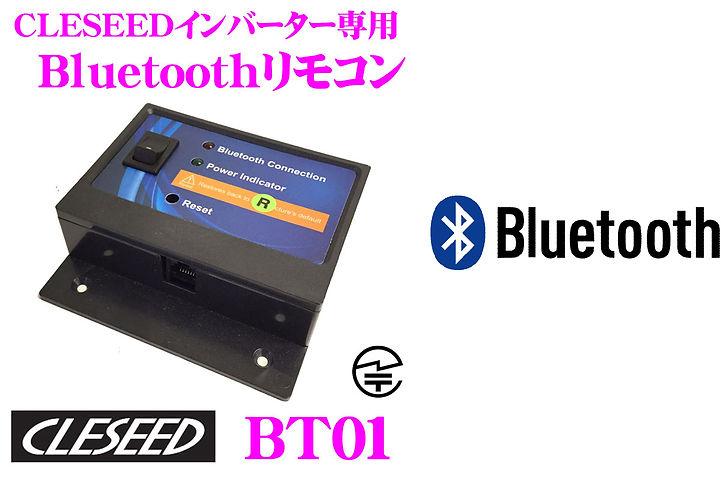 BT01_1.jpg