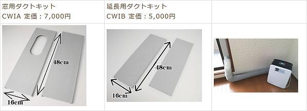clecool3_19.jpg