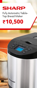 Sharp Table-Top Bread Maker for Home, Kitchen | Fully Automatic Functions | 12 Pre-Programmed Menus Including Gluten-Free | 3 Crust Colours | Fruit & Nut Dispenser | LCD Display | Grey, Black | PE-105-CS | HA121 | KIDA.IN
