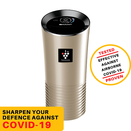 Sharp IG-GC2E-N Plasmacluster Air Purifier (Champagne Gold)