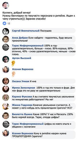 фейсбучек.jpg
