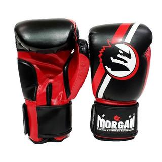 4 Morgan V2 Classic Boxing Gloves.jpg