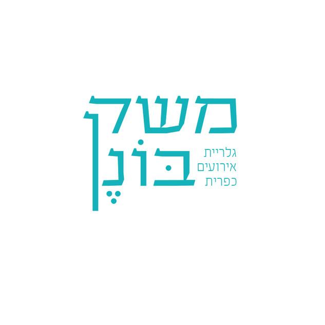 לוגו8.jpg