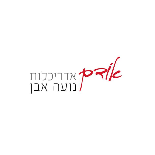 לוגו2.jpg