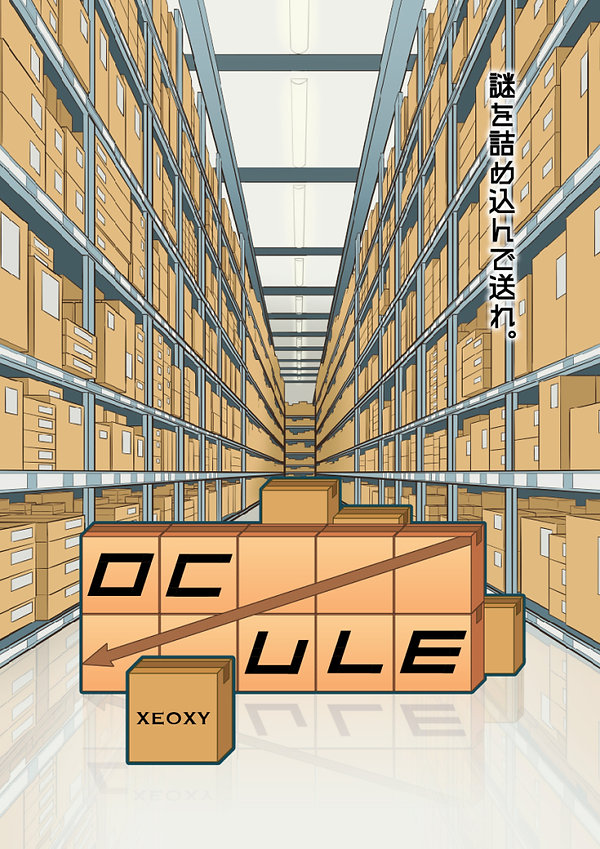 OCULE.jpeg