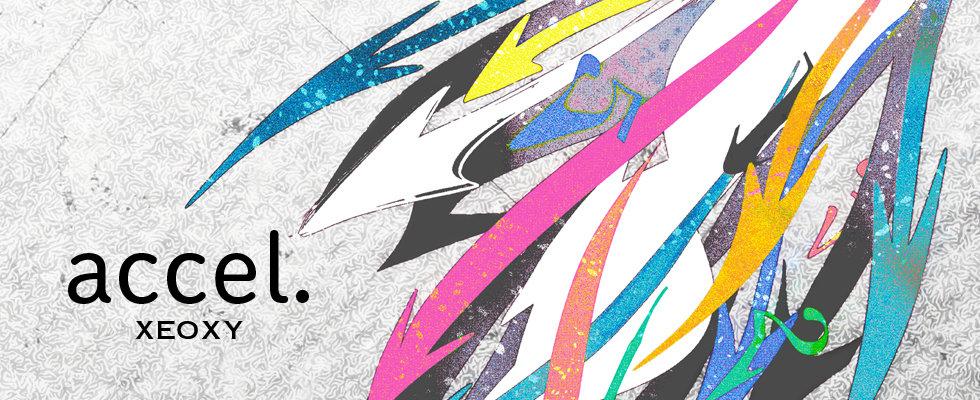 accel.スライド黒文字.jpg