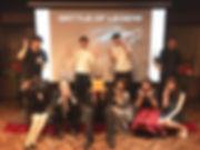 バトレジェ公演写真.jpg