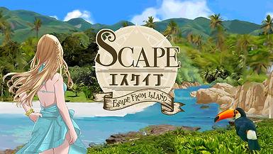 XEOXY(ゼオクシー)謎解きゲームSCAPE.jpg