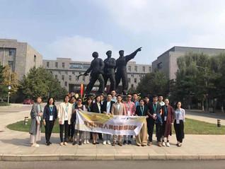 「北京影視管理考察團」