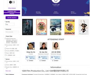 【首次線上形式出擊香港國際影視展!】