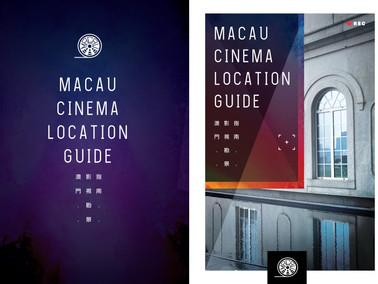 【澳門首本影視勘景指南 已經上線啦!THE FIRST GUIDE TO THE FILMING LOCATIONS IN MACAO IS NOW ONLINE!】