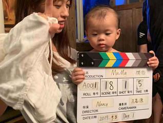 【短片《媽媽》導演姚露欣專訪,設備使用感受談!】