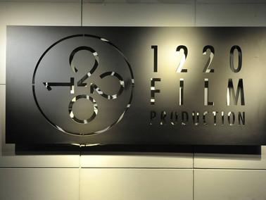 【1220影視綜合服務平台 - 發行及參與影展 - 下集】