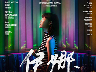 |‧ Color Grading Project ‧ | ‧『伊娜:初生之犢(Ina and the blue tiger sauna)』 ‧|