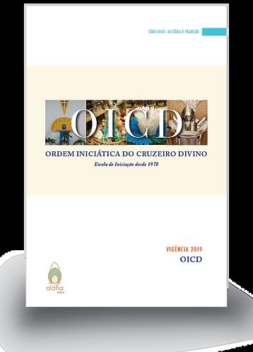 OICD - Escola de Iniciação desde 1970 - Vigência 2019