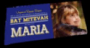 Invitation Bat Mitzvah