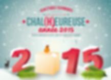 Carte de voeux 2015 GLM études techniques